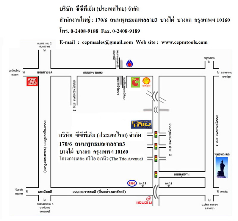 Mapพุทธมณฑลสาย3 ที่ใหม่